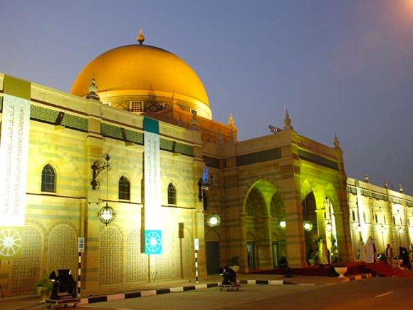 Das Islamische Museum