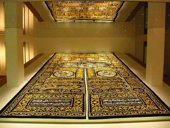 Brokatteppich im Islamischen Museum © Islamic Museum of Sharjah