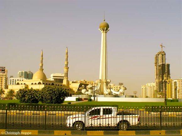 Sharjah Perle der Emirate