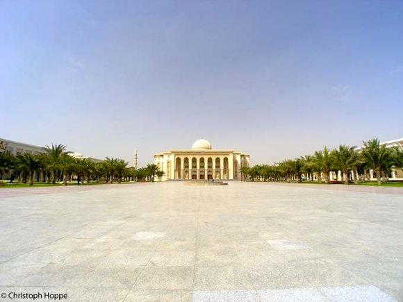 American University Sharjah