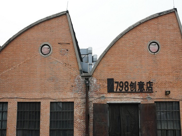 Die alte Elektronikfabrik © Judith Hoppe
