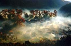 Herbst in Wuyan